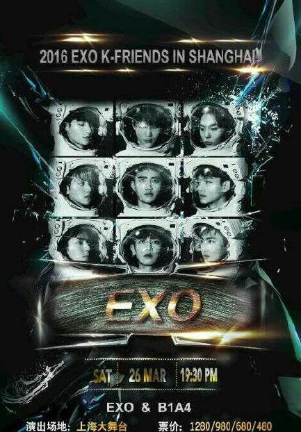 EXO上海演唱会仅唱5首歌 主办方称愿承担责任