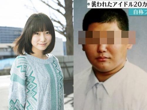 刺杀日女星富田真由嫌犯长相曝光 曾是柔道选手