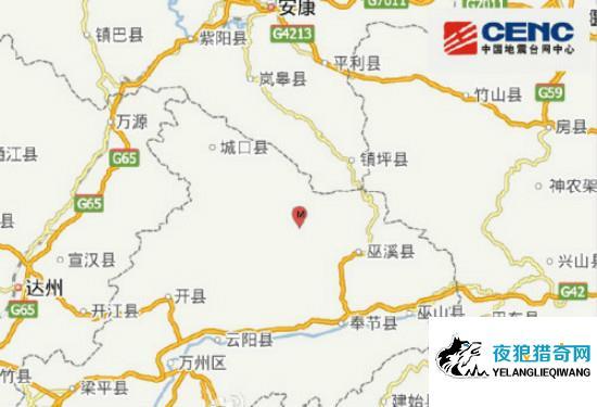 重庆巫溪县发生3.3级地震 震源深度达到八米暂无伤亡报告