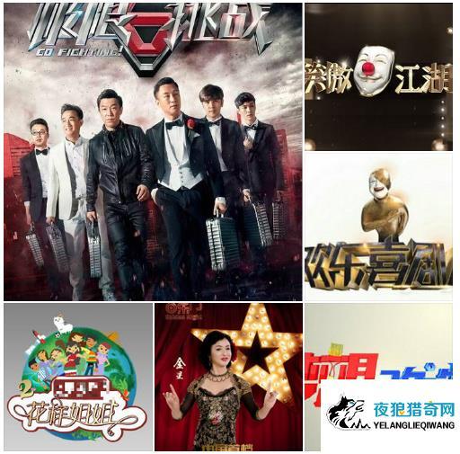 2017年东方卫视综艺节目汇总 2017年东方卫视有什么好看的综艺
