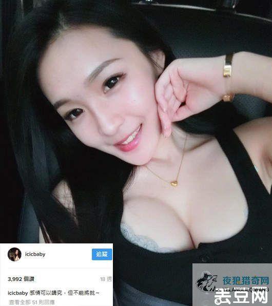 逆天人妻Irene Chang写真 亚洲大学外拍学生追赶_正妹墙_丢豆网