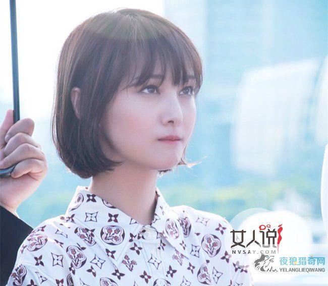 郑爽宣布跟张翰分手 因为自卑而整容对于前男友还爱