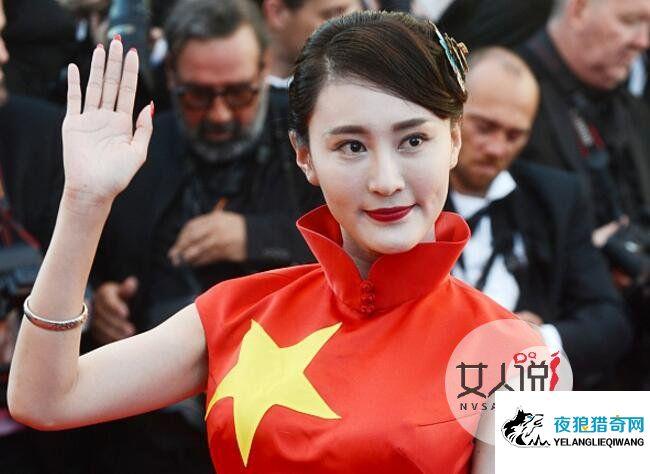 18线女星戛纳抢镜 身穿国旗被骂辱国成功走红成焦点