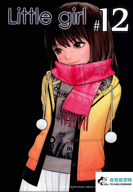 邪恶漫画喷雾:天体照片 小女孩白色连裤袜 骑兵女神