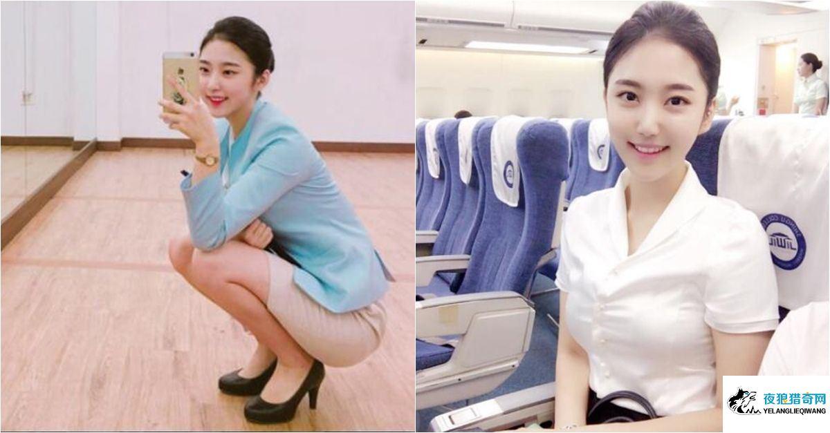 仙气满满大韩航空空姐!气质逼人让乘客都慑服 每个都美到不要不要