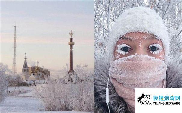西伯利亚-67℃