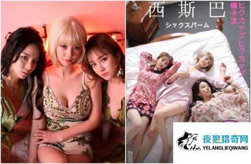 女团19禁MV仿AV剧情 24秒画面超震撼