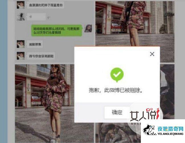 毕滢私密照曝光 尺度让人瞠目结舌网友表示张丹峰瞎了