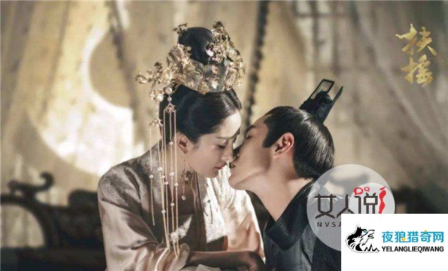 扶摇杨幂与阮经天拍吻戏 刘恺威表示谁都可以只有他不行