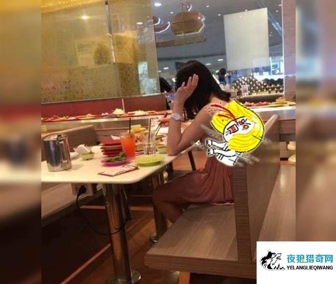 好害羞!豪放女在餐厅穿这样「横看成岭侧成峰」