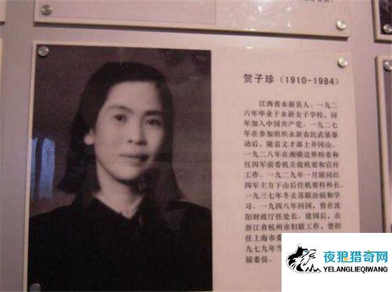 贺子珍为什么去苏联?这一走就与毛泽东成为永别
