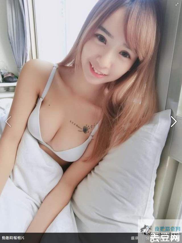 张雅涵Kimi个子小也性感 爆〝浴照〞走红_正妹墙_丢豆网