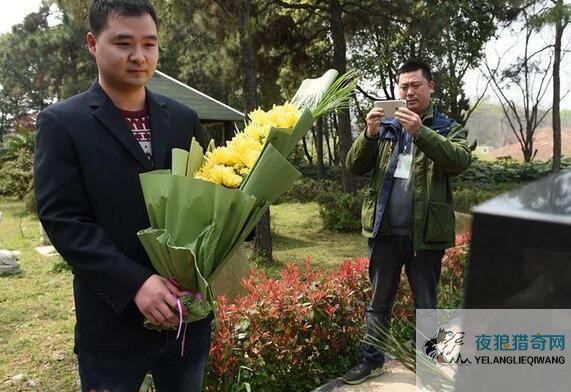 """南京一公墓推出""""直播代客祭扫""""服务 引起网友热议_WWW.TY7.NET"""