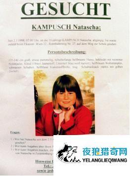 少女上学途中被抓走当8年性奴 最后