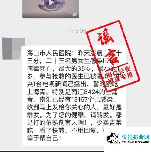 图片来源:海南省海口市公安局