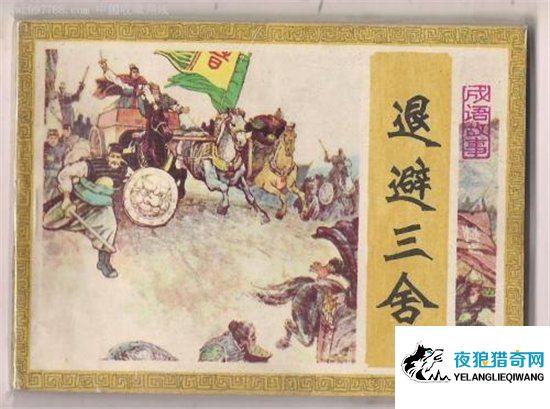 退避三舍的主人公是谁?晋文公带领晋国成为霸主
