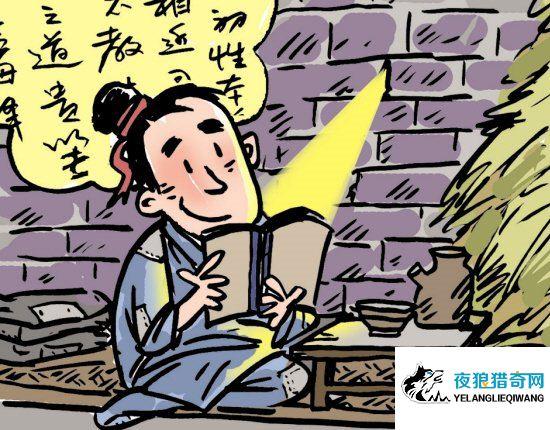 凿壁偷光的主人公是谁?匡衡凿壁偷光读书的故事(www.goyelang.net)