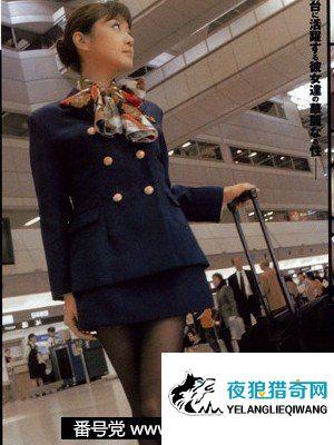 矢田涼子番号